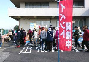 イベント開催