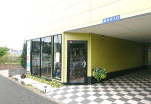 印西支店 入口